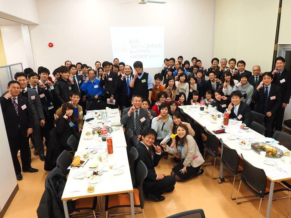 ▲ 今年も山口大学(吉田キャンパス)で開催! 今回で3年目です