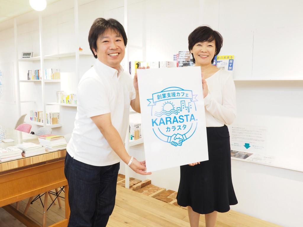 ▲ 弊社代表の北尾洋二と安倍昭恵首相夫人