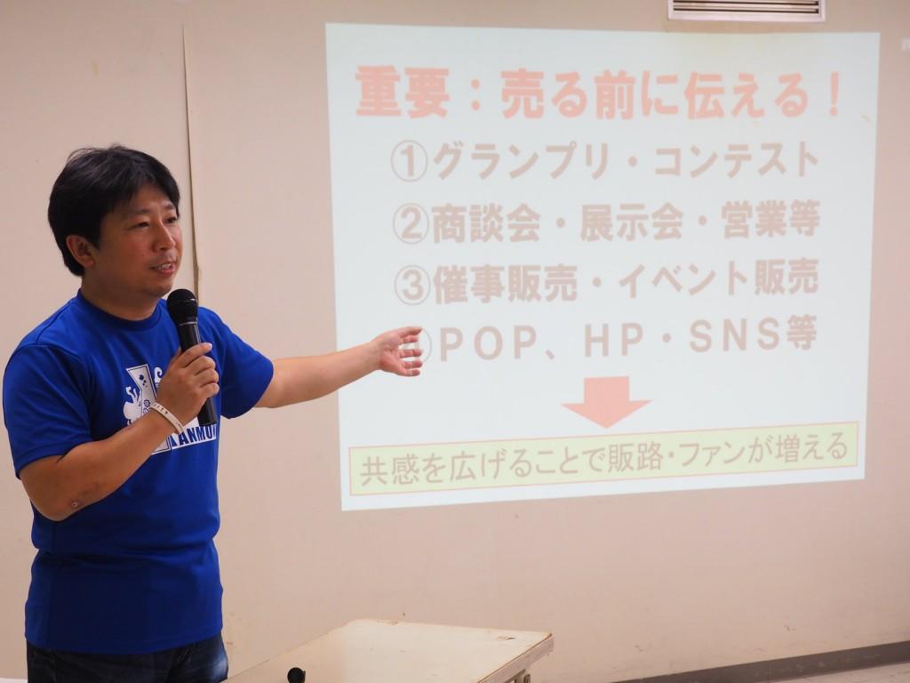 210120_nippon_yamaguchi_4